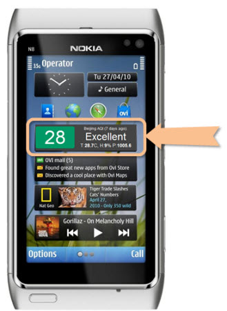 symbian Wulumuqi air widget